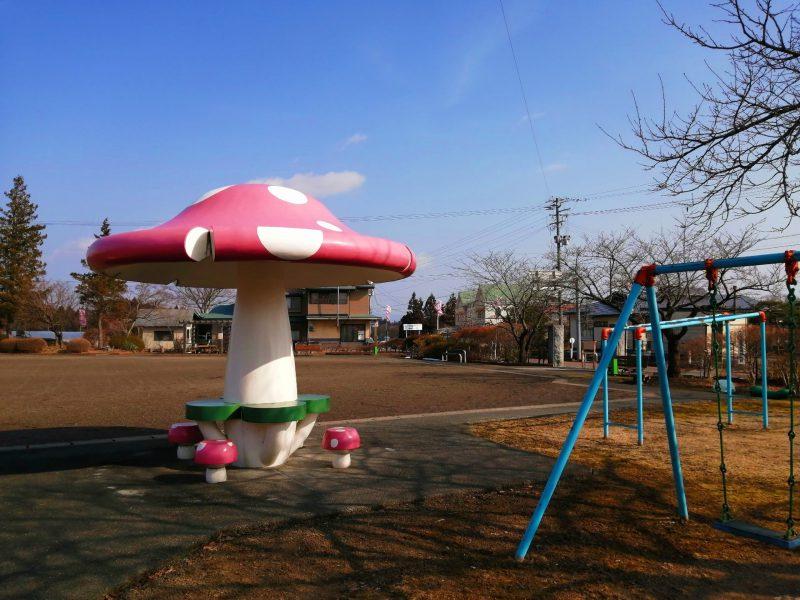 きのこ公園